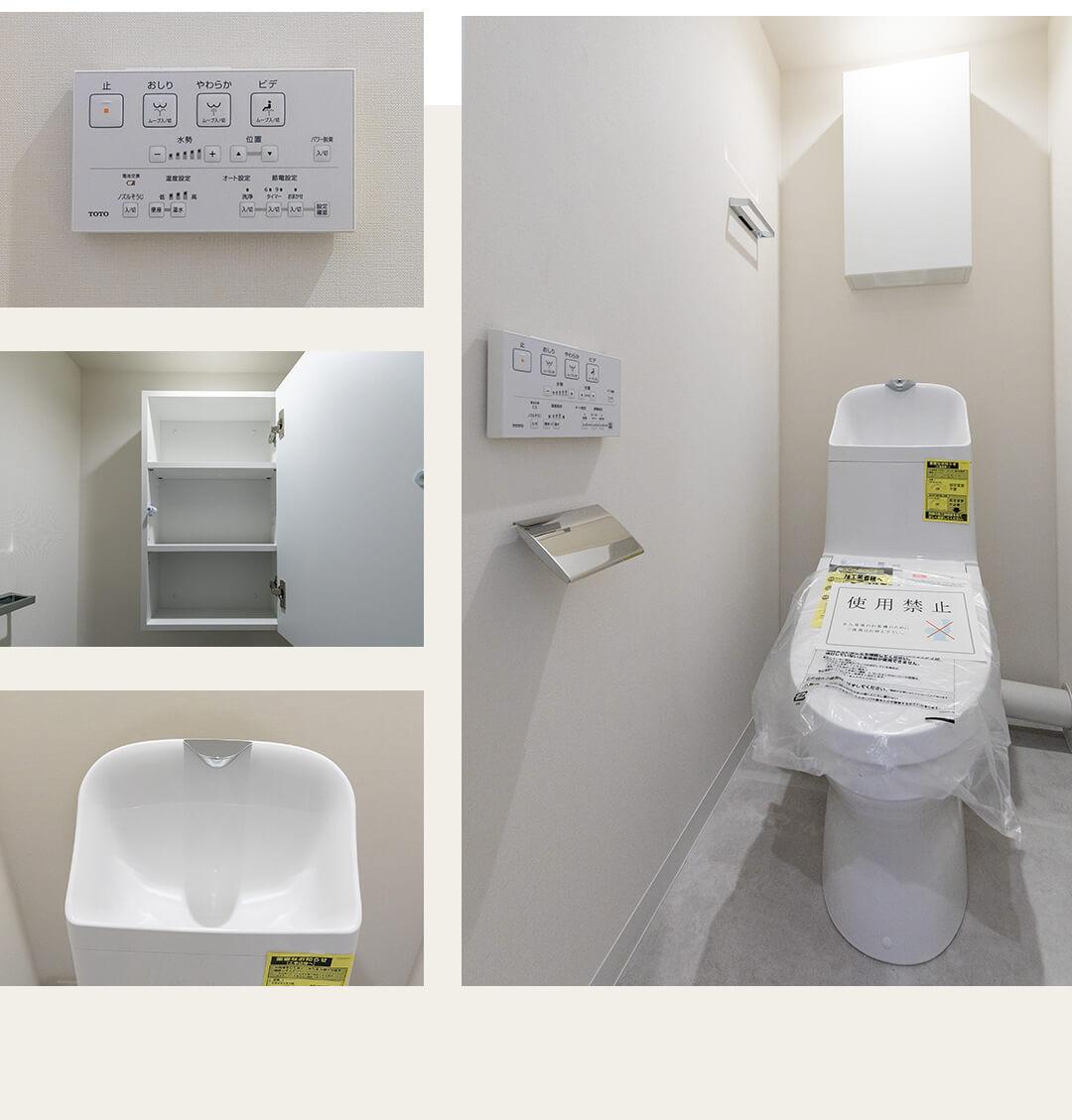 デ・リード日本橋箱崎のトイレ