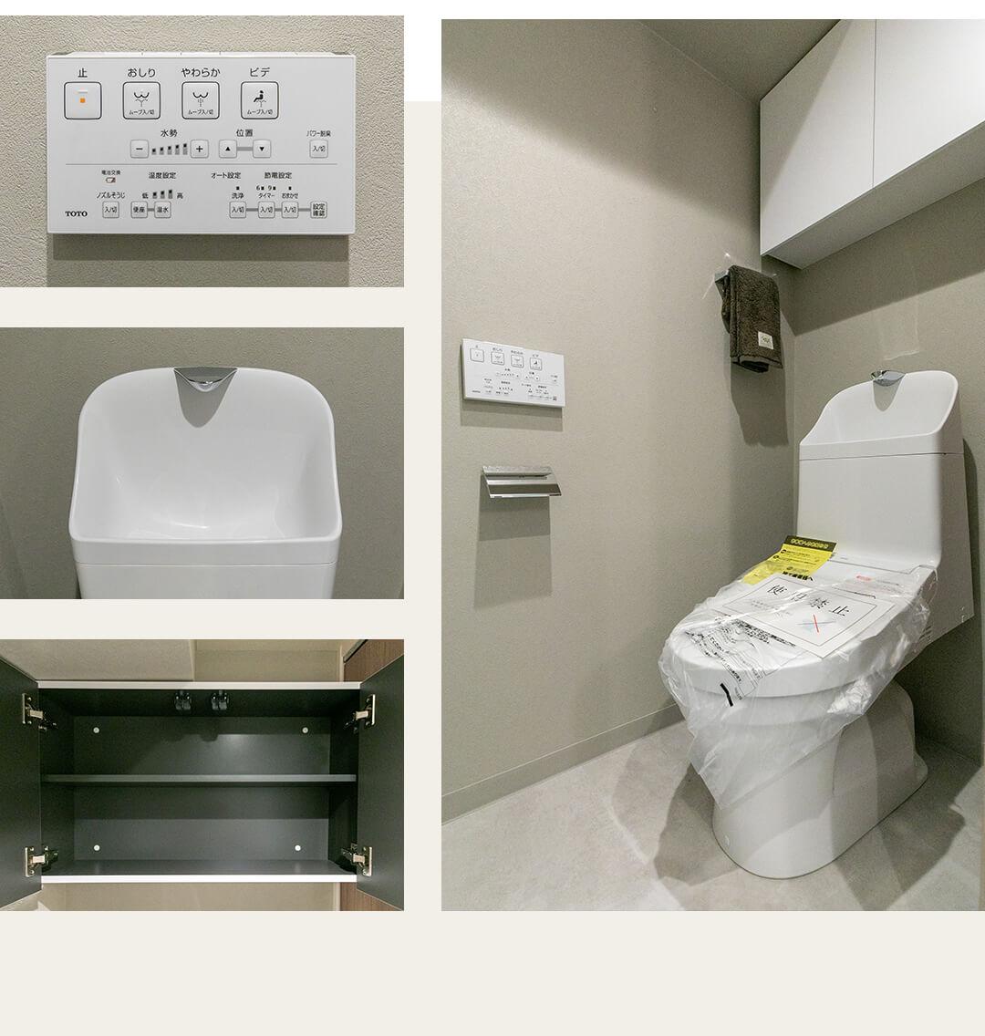 エクレール五反田のトイレ