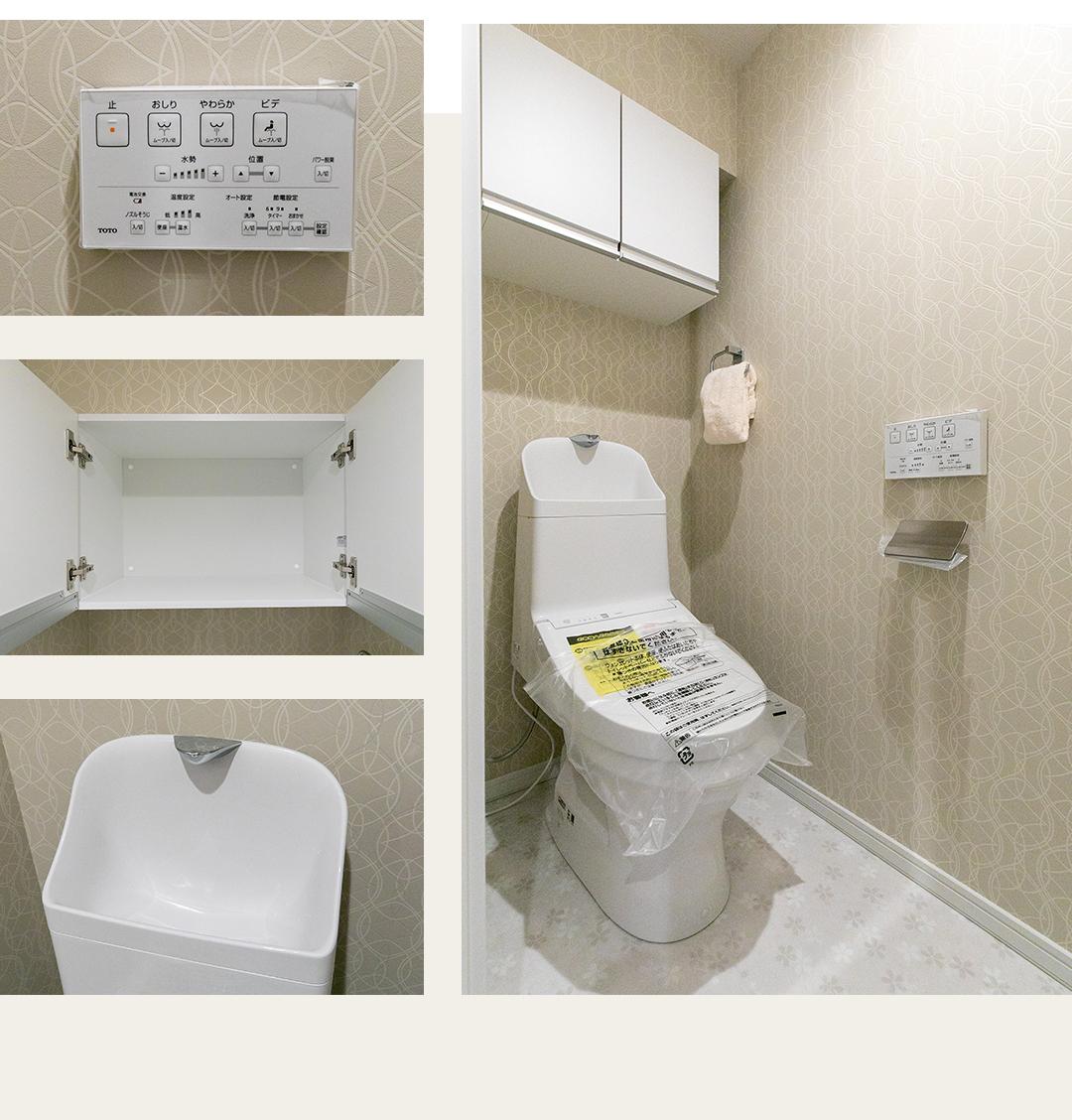 セザール御殿山 107のトイレ