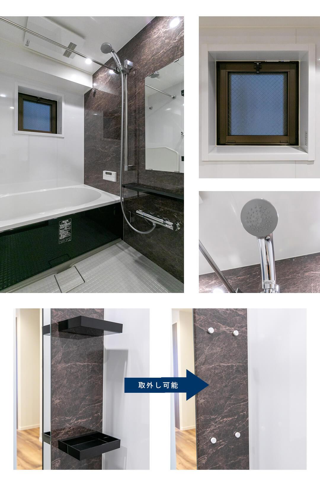 朝日サテライト六本木 301の浴室