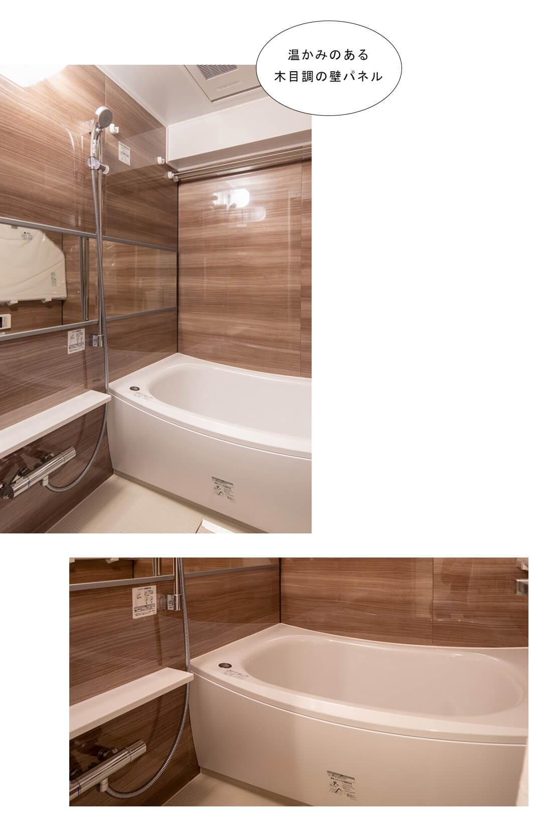 ベルメゾン浅草橋の浴室