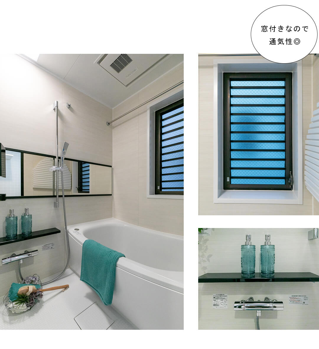 バームハイツ菊名参番館壱の浴室