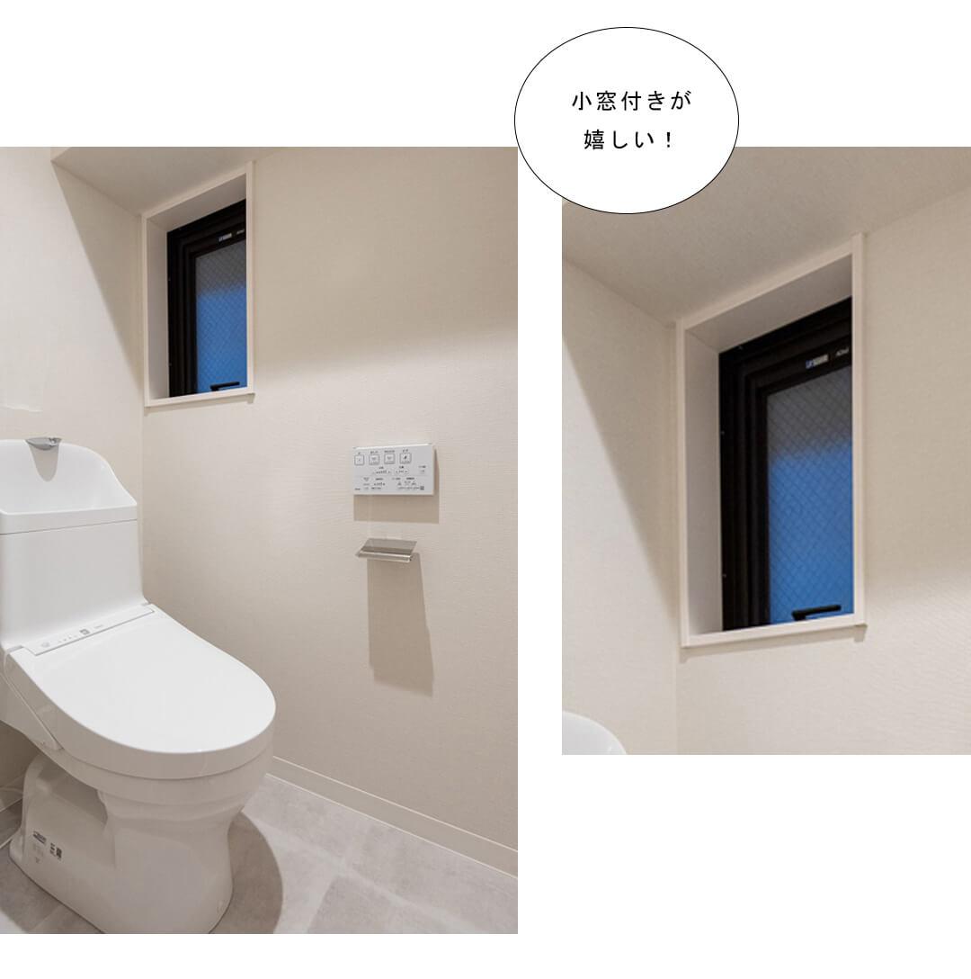 ベルメゾン浅草橋のトイレ