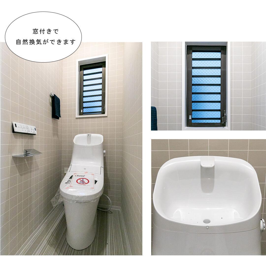バームハイツ菊名参番館壱のトイレ