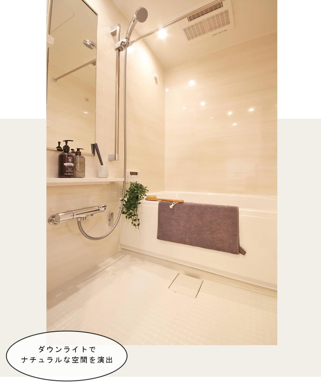 ユニオンパレス成城南の浴室