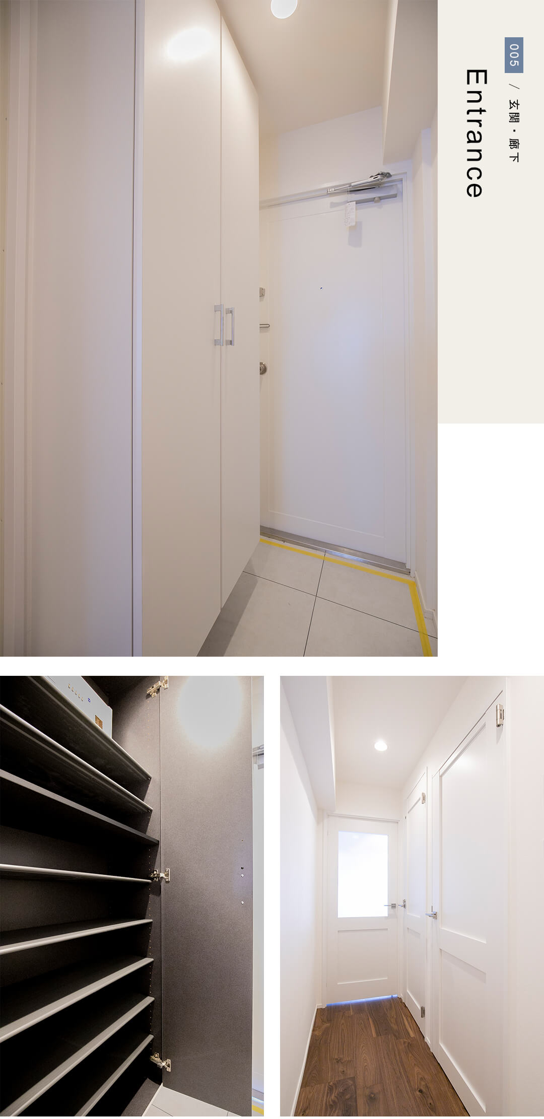 シャンボール北新宿の玄関と廊下