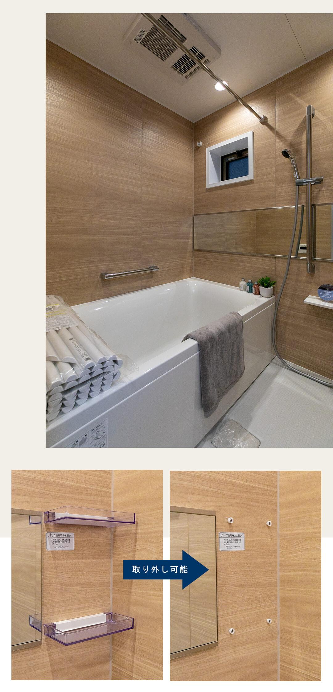 エクセル菊名ヒルステア参番館の浴室