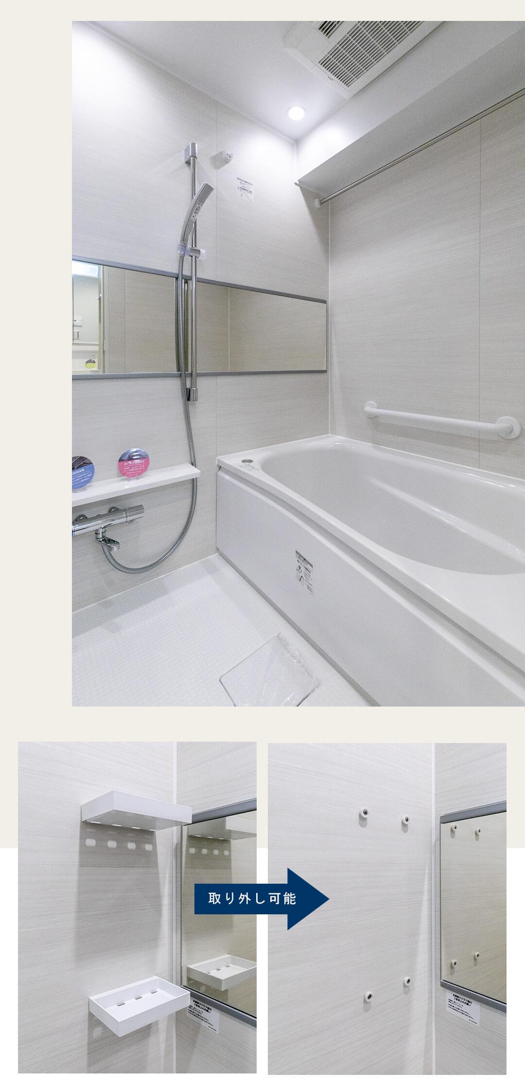 シャルム新丸子の浴室