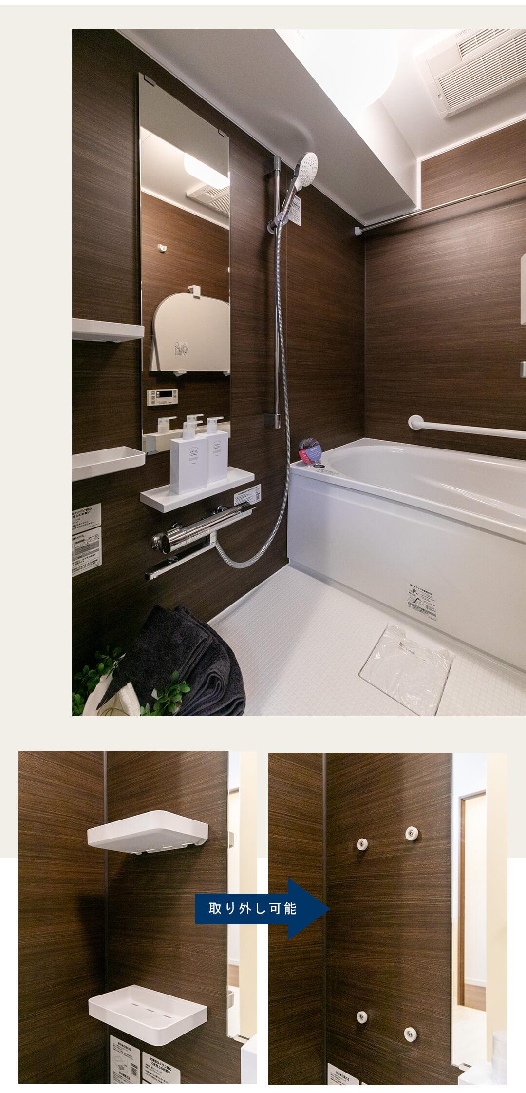 ブリリアンス多摩川の浴室