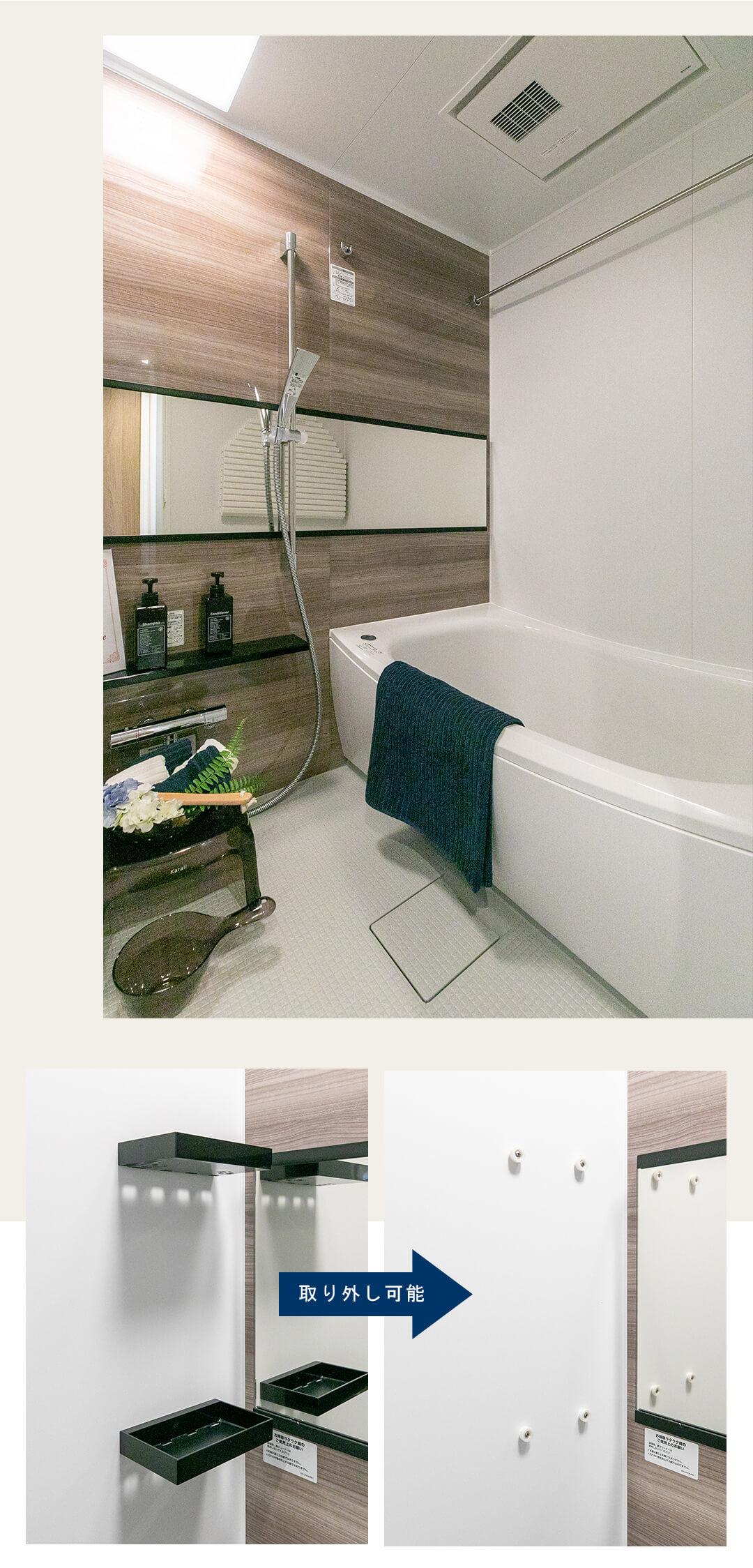 ライオンズステージキャピタルイーストの浴室