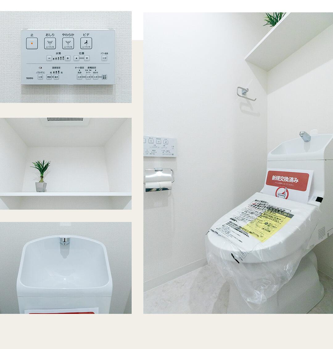 エクセル菊名ヒルステア参番館のトイレ