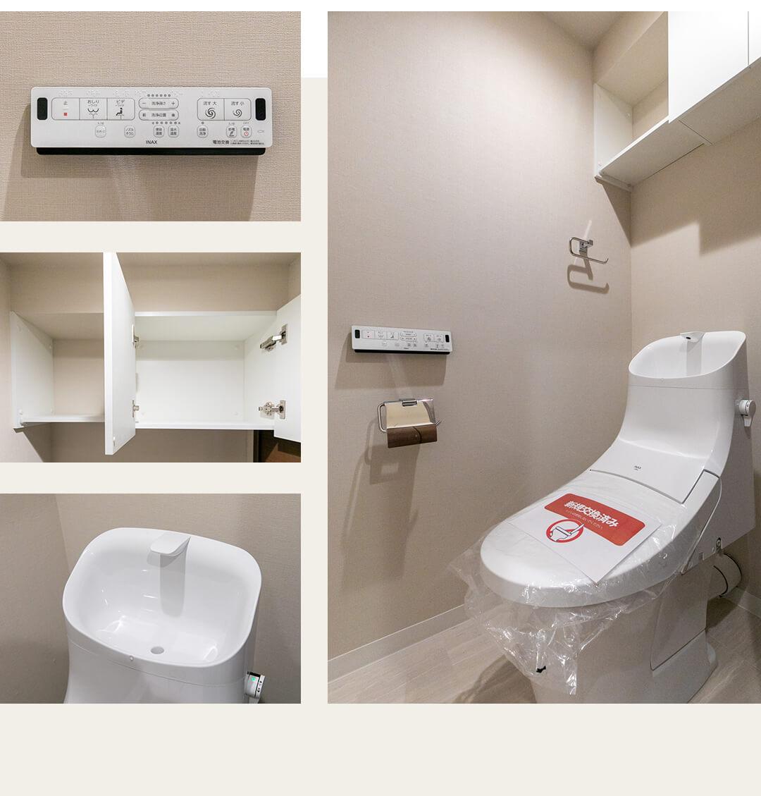 ブリリアンス多摩川のトイレ