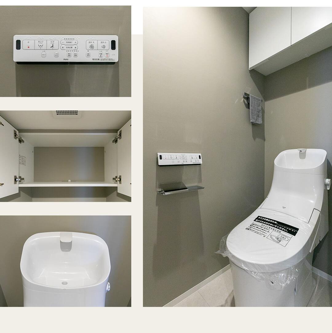 ライオンズステージキャピタルイーストのトイレ