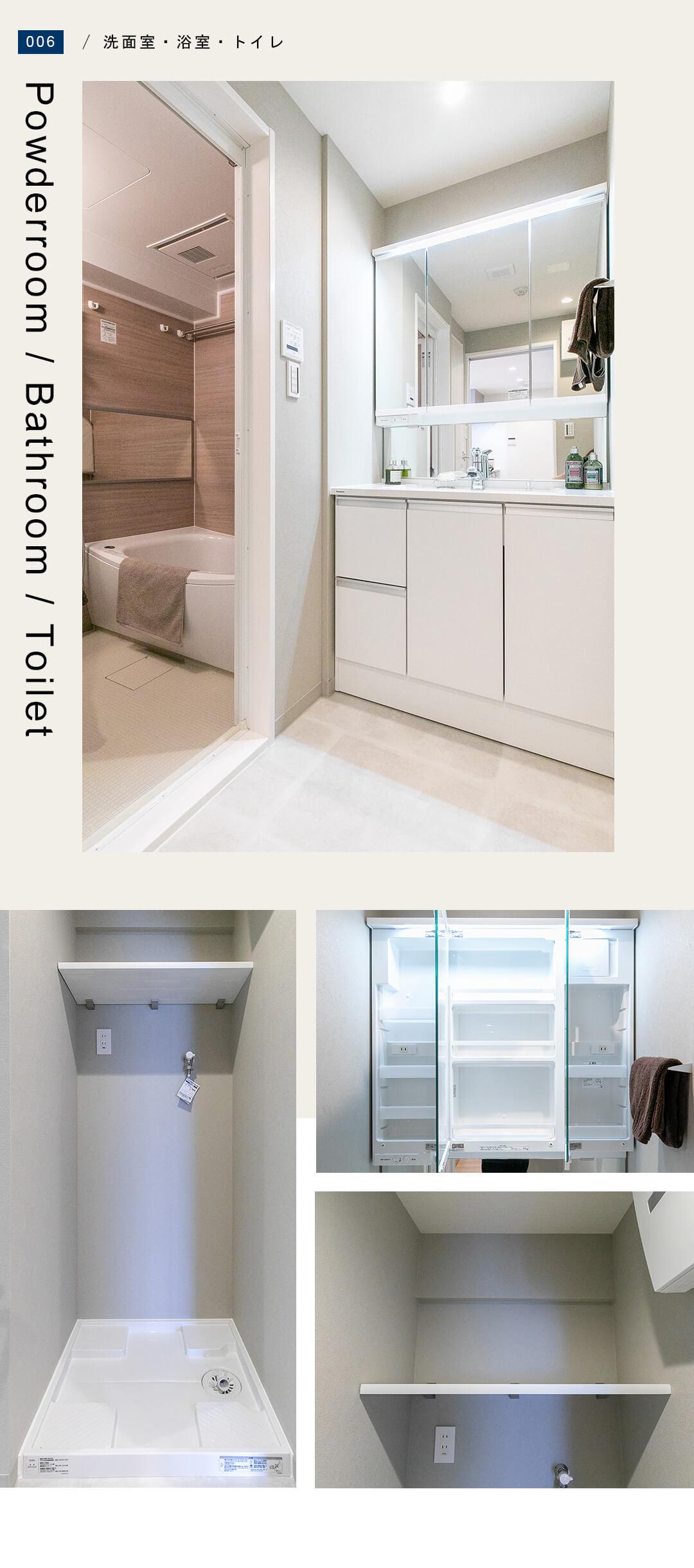 アーバンメゾン東大島の洗面室