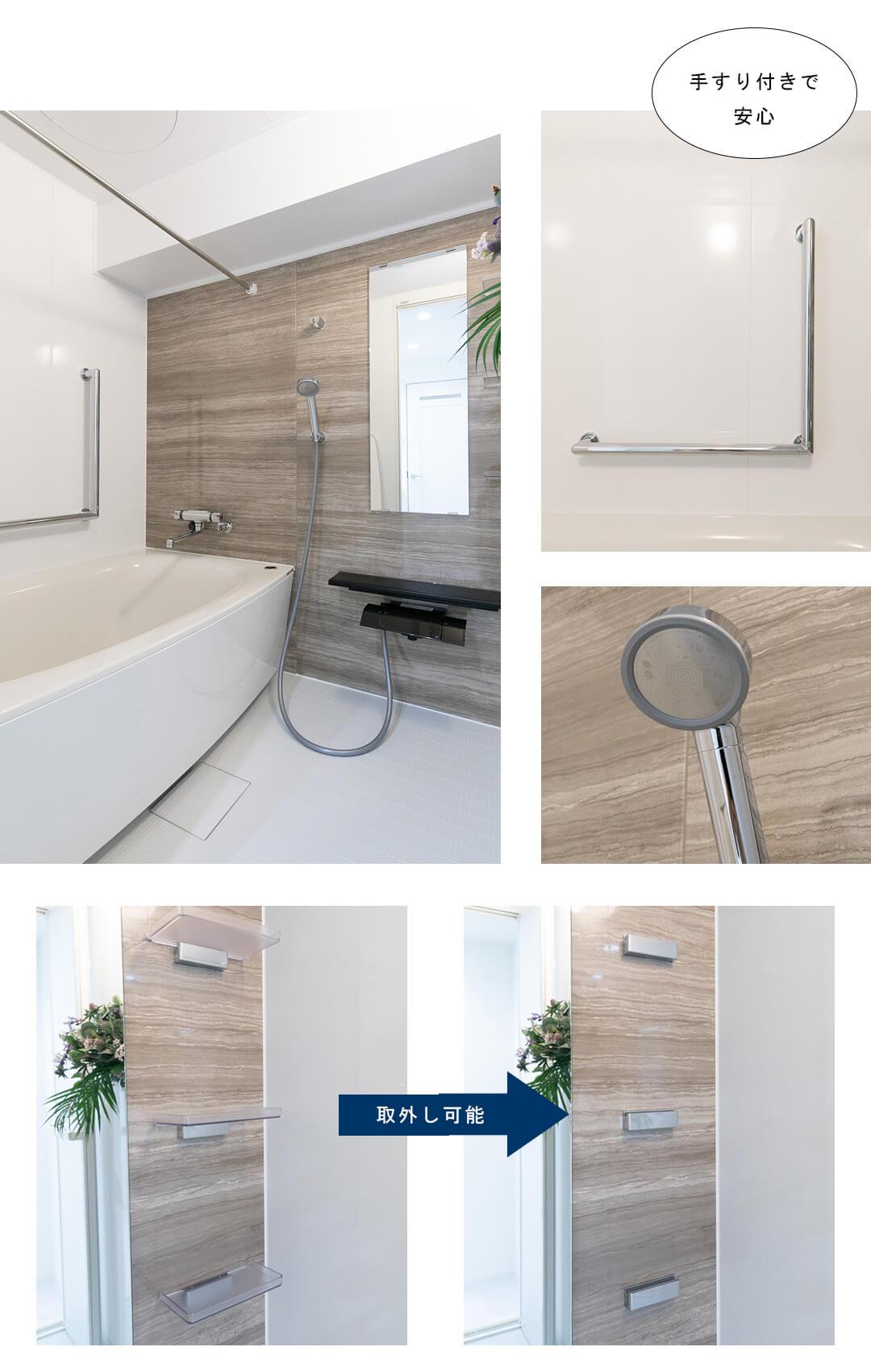 グランドステージ初台 902の浴室