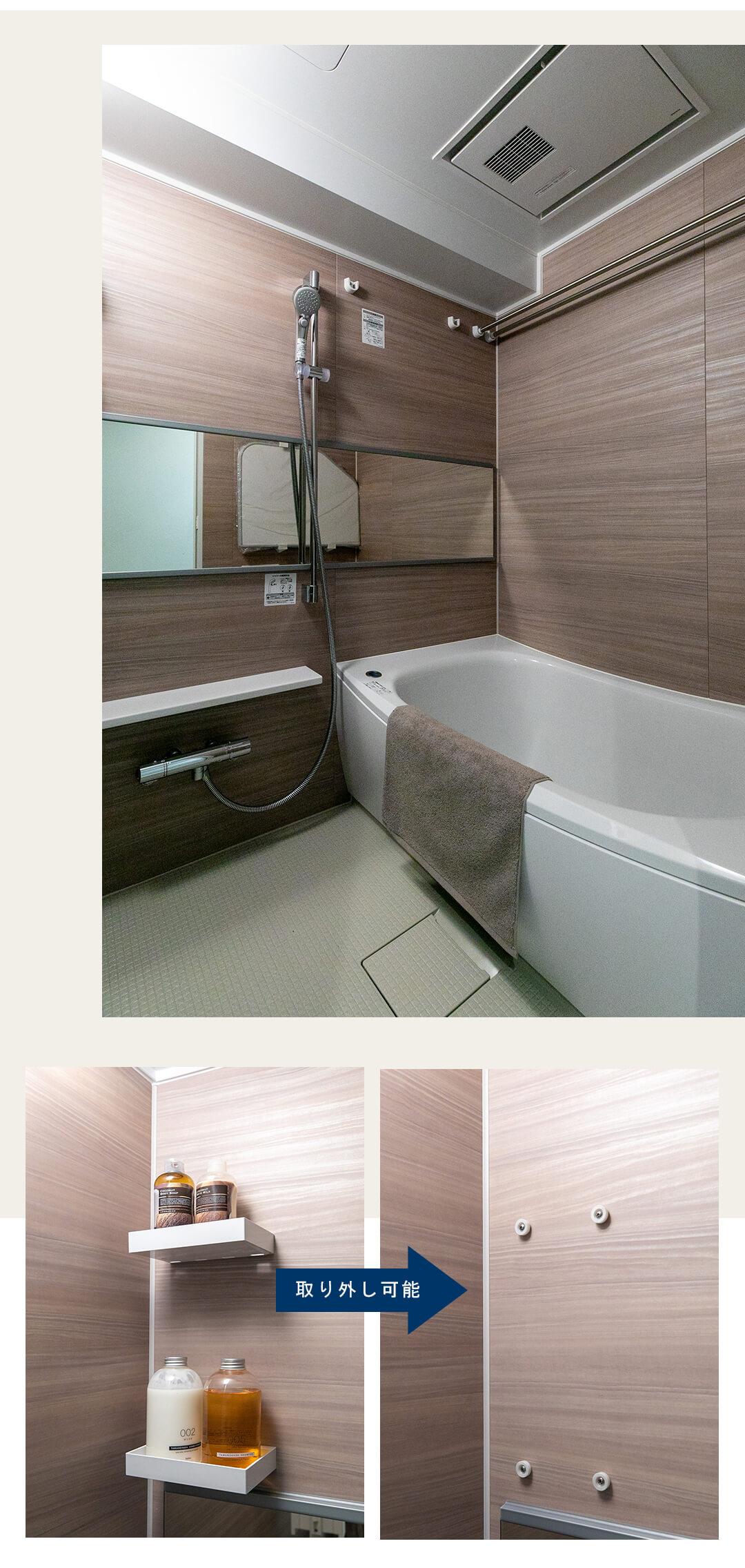 アーバンメゾン東大島の浴室
