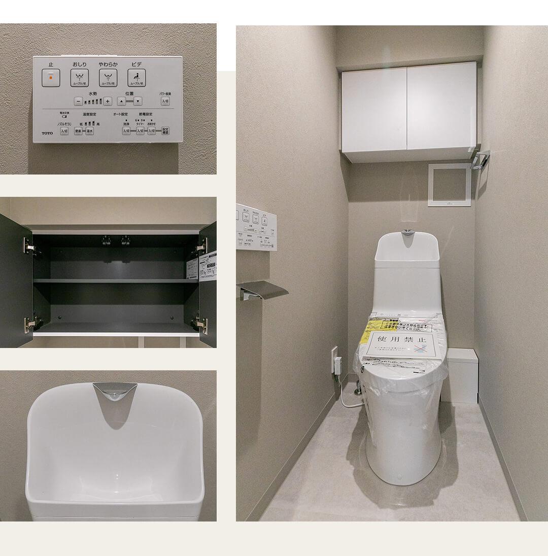 アーバンメゾン東大島のトイレ