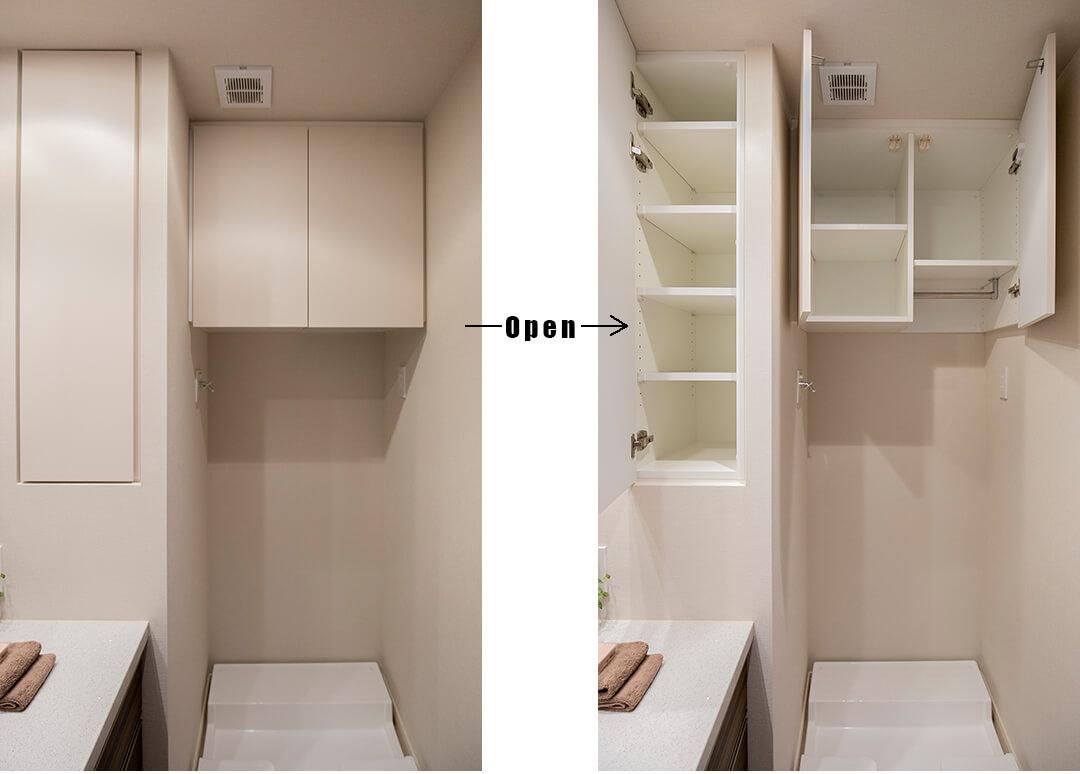 リシェ広尾の洗面室