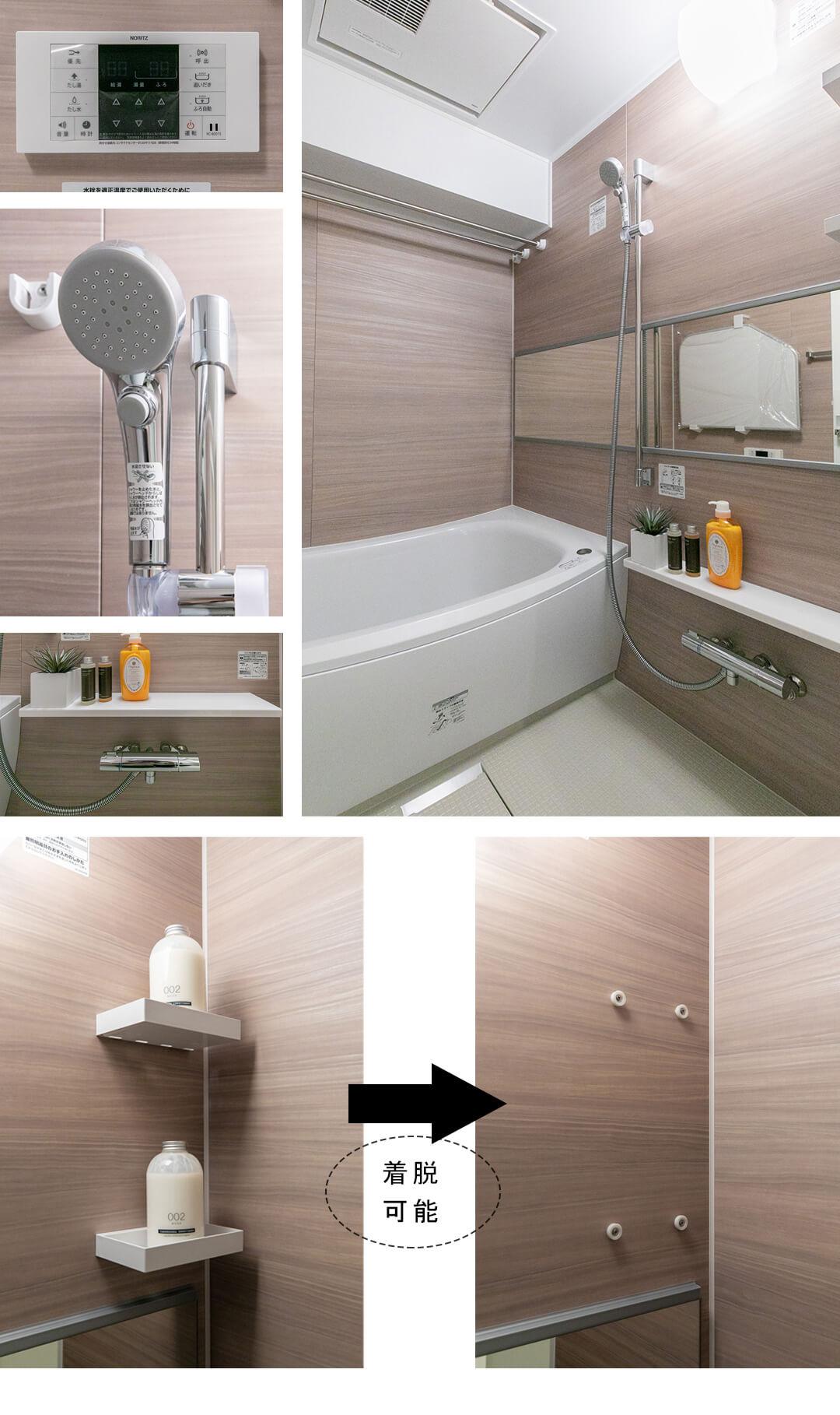 サンライフ池田山 302の浴室