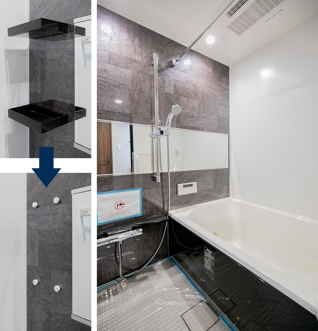 ライオンズマンション桜上水第二の浴室