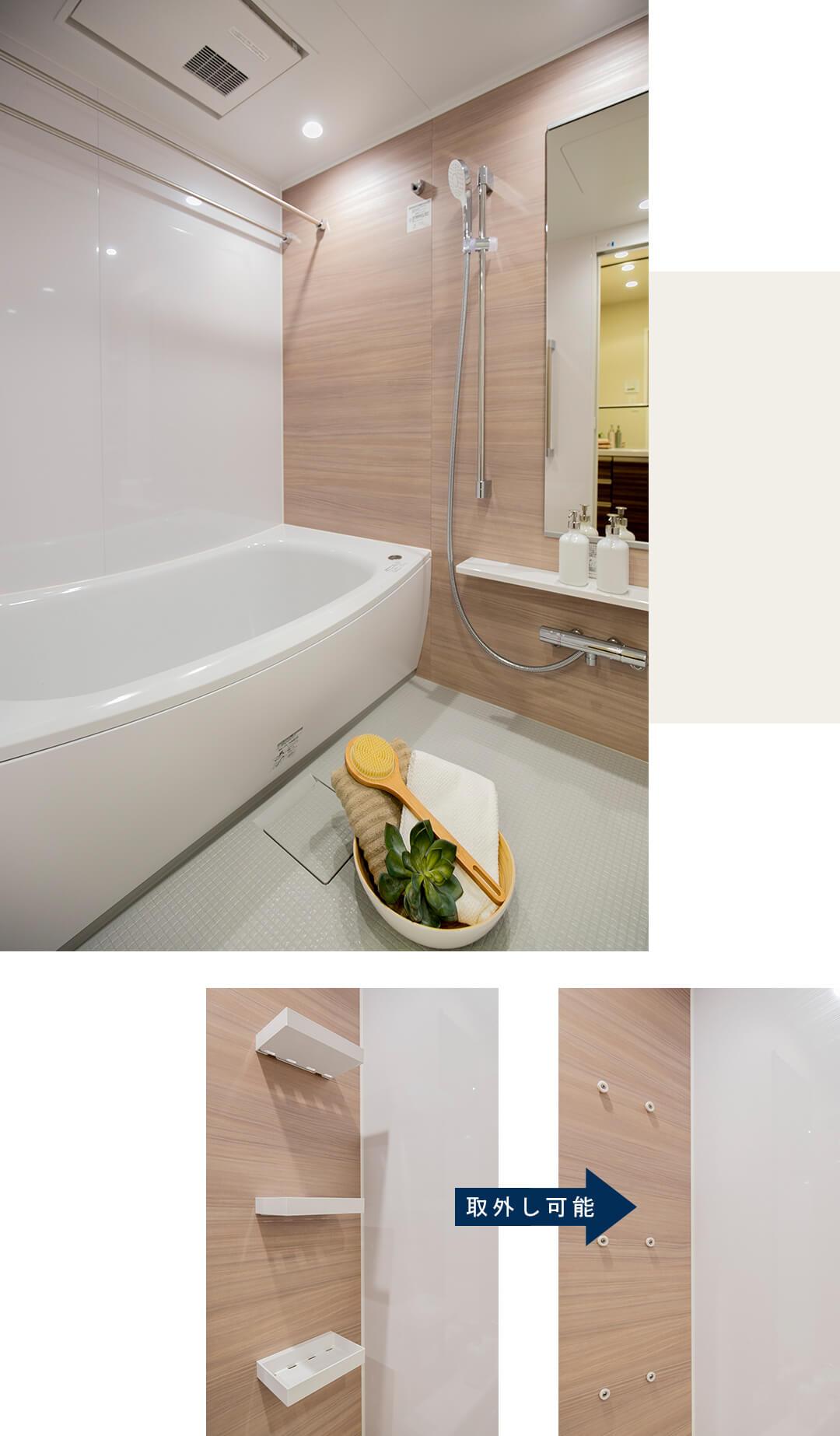 リシェ広尾の浴室