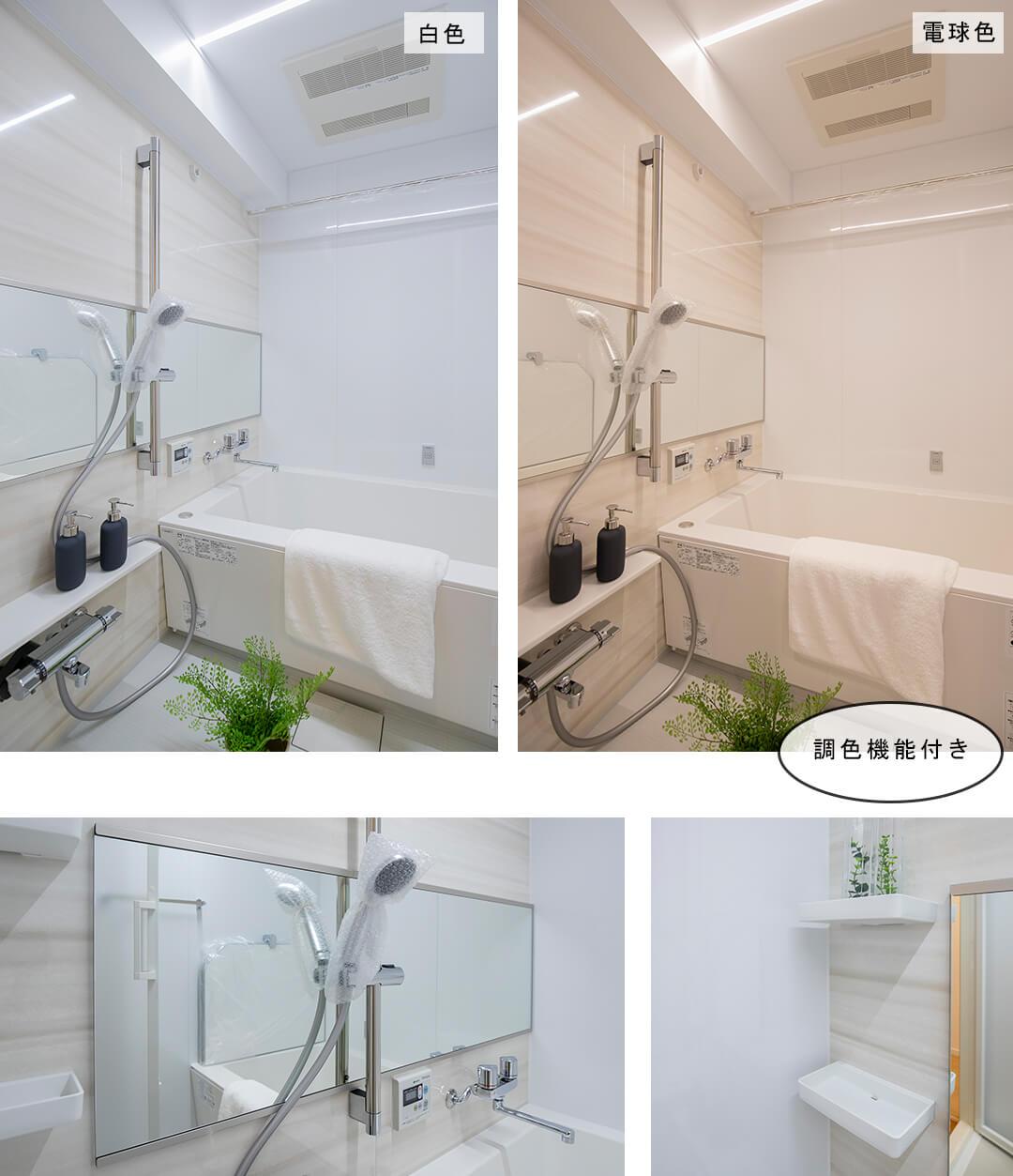 ルックハイツ北新宿壱番館の浴室