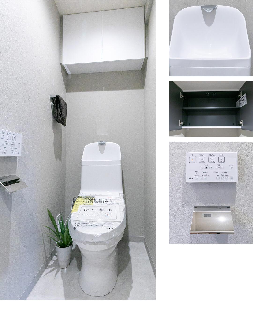 サンライフ池田山 302のトイレ