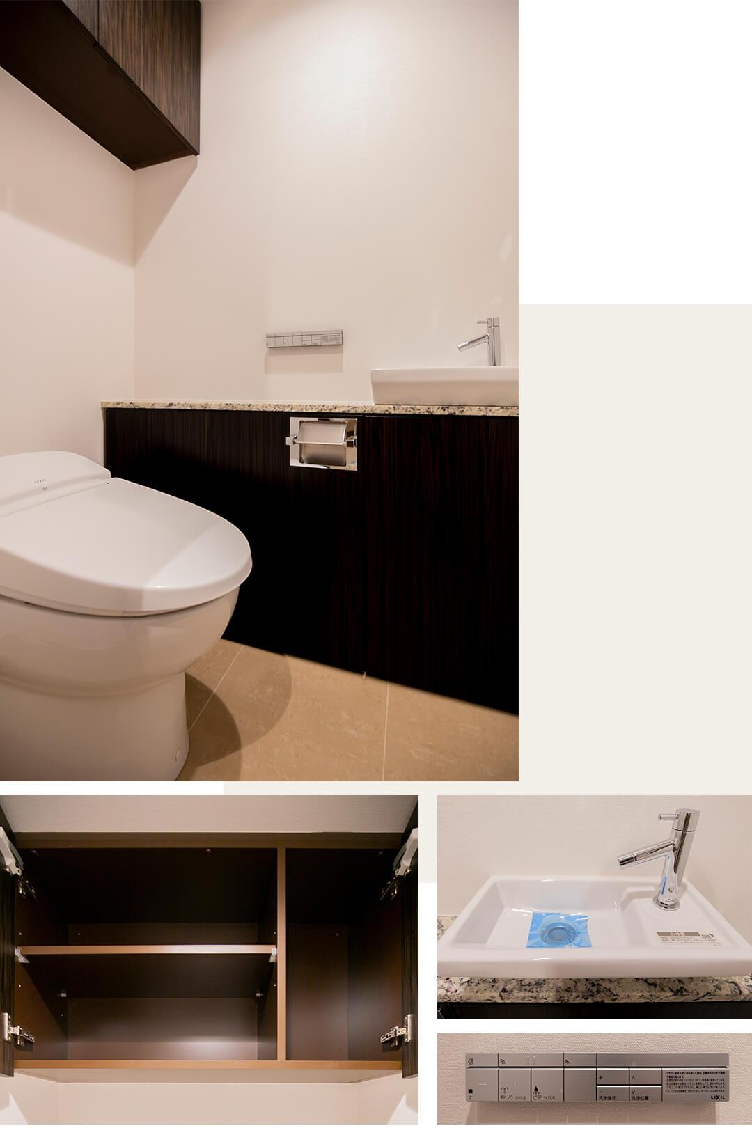 プラウド恵比寿ディアージュのトイレ