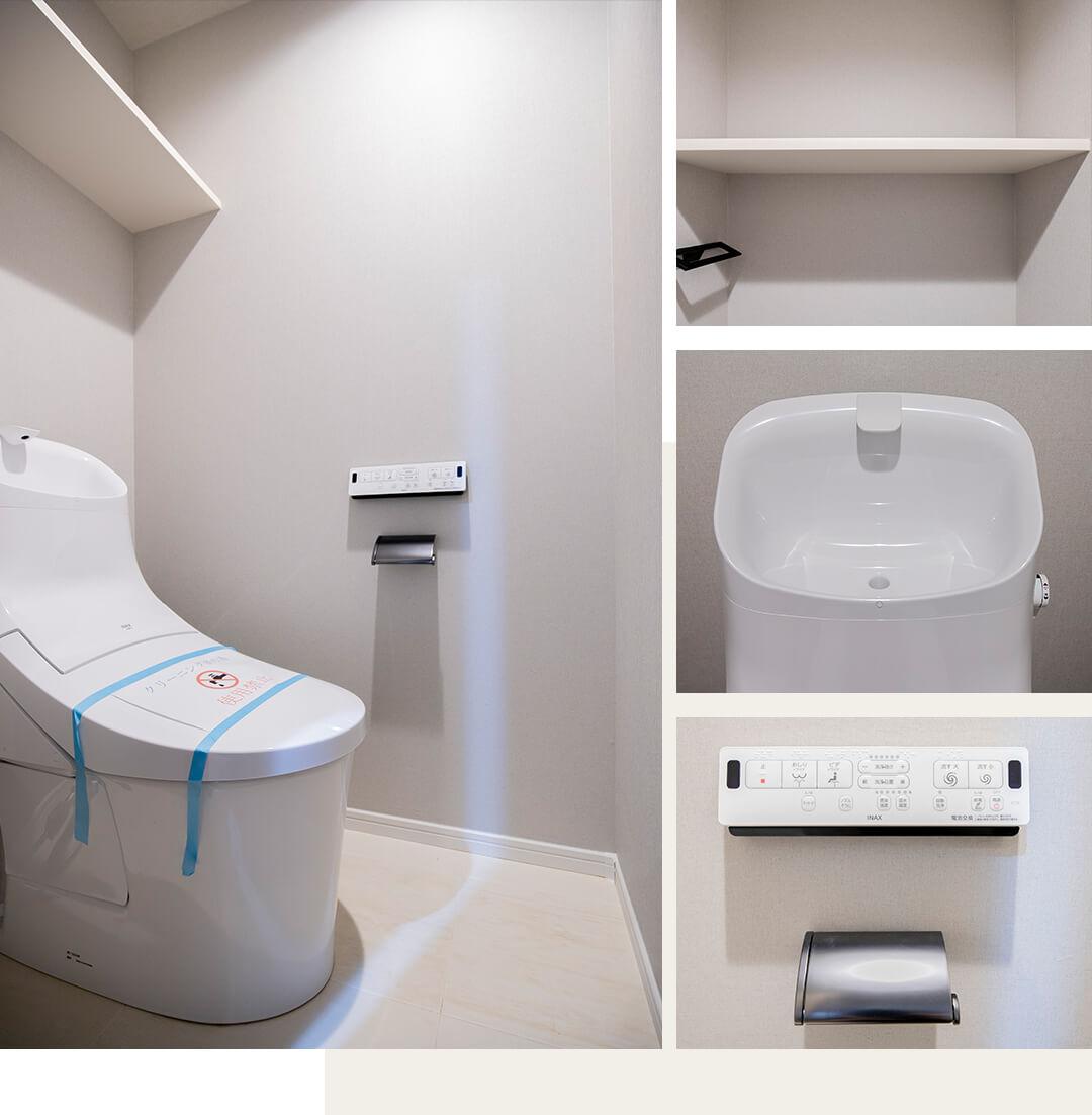 ライオンズマンション桜上水第二のトイレ