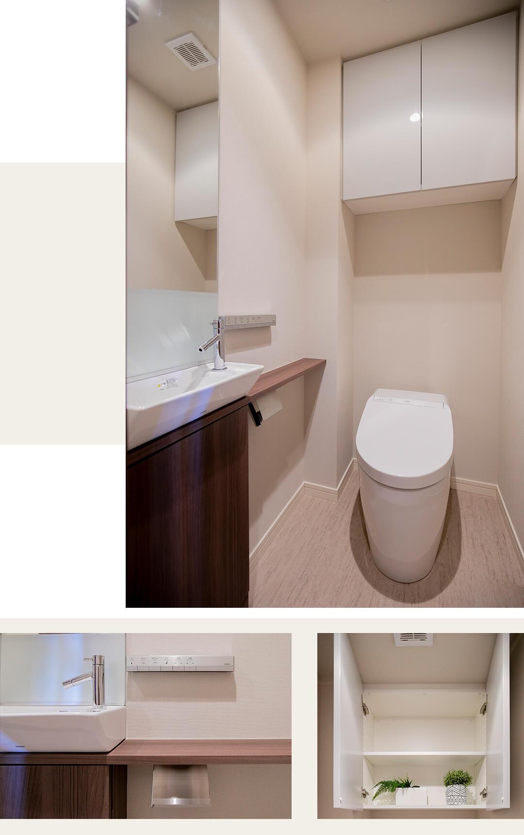 リシェ広尾のトイレ