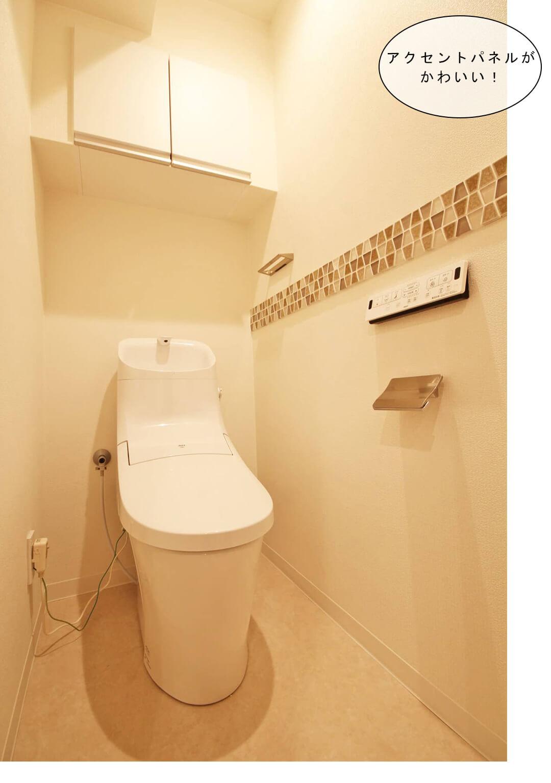 プレジャーガーデン森下 201のトイレ