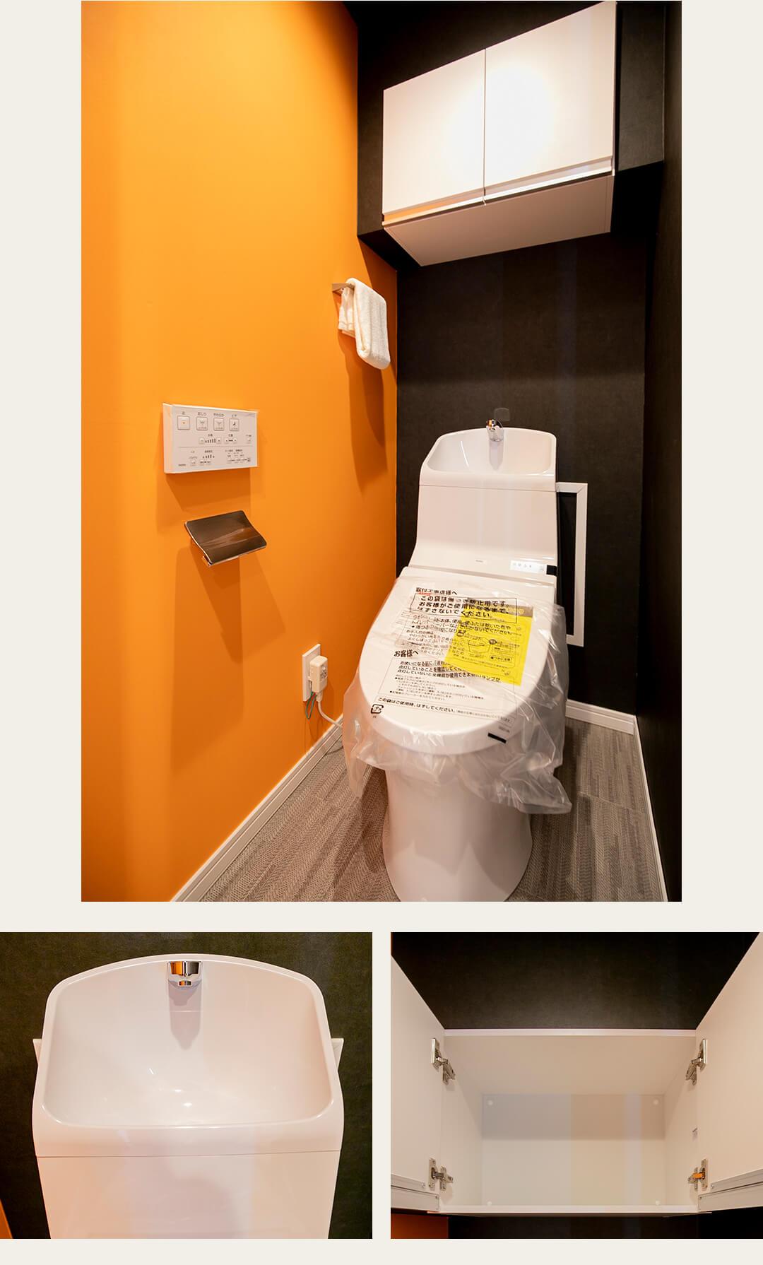 ルックハイツ北新宿壱番館のトイレ