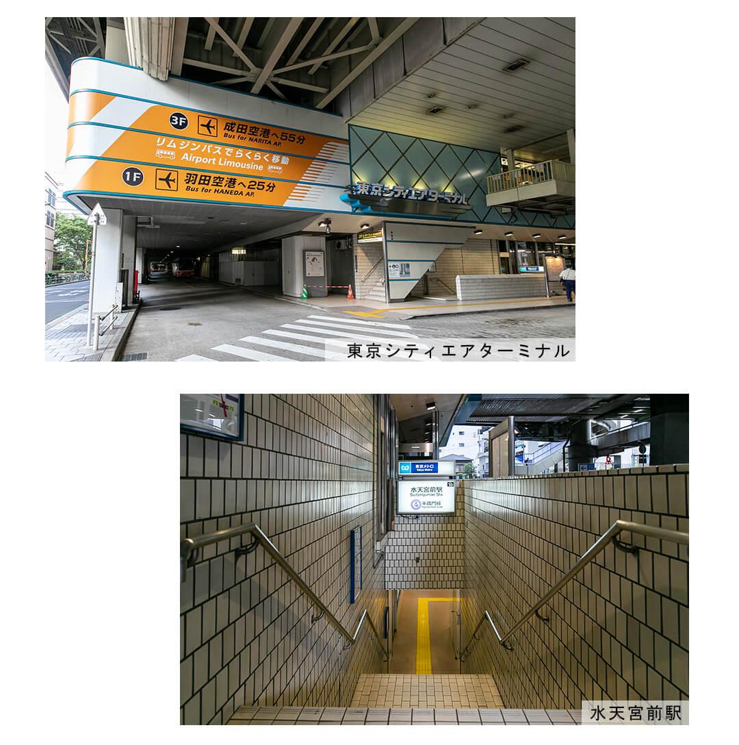 デ・リード日本橋箱崎の周辺情報