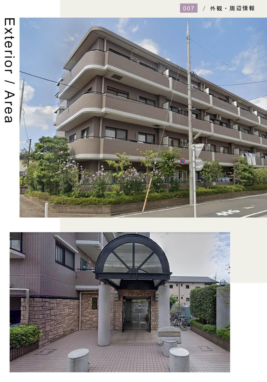 ユニオンパレス成城南の外観・共用部