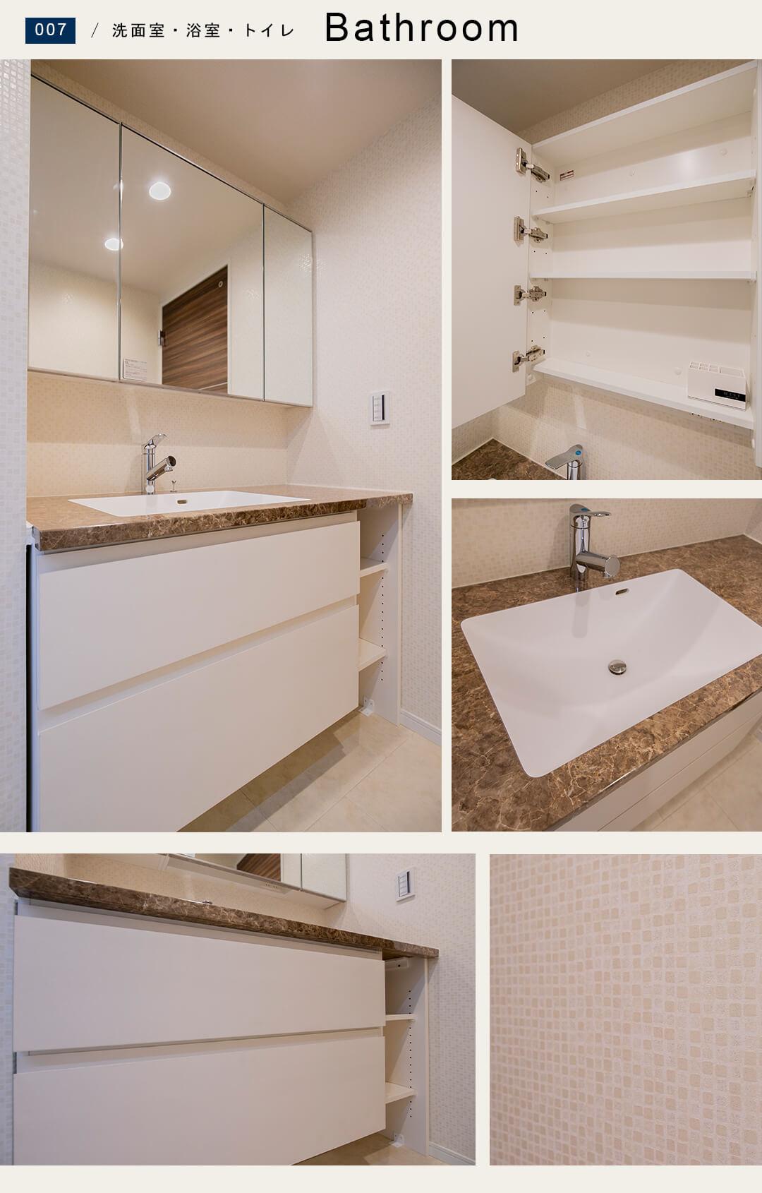 3room1グランヴェール恵比寿の洗面室