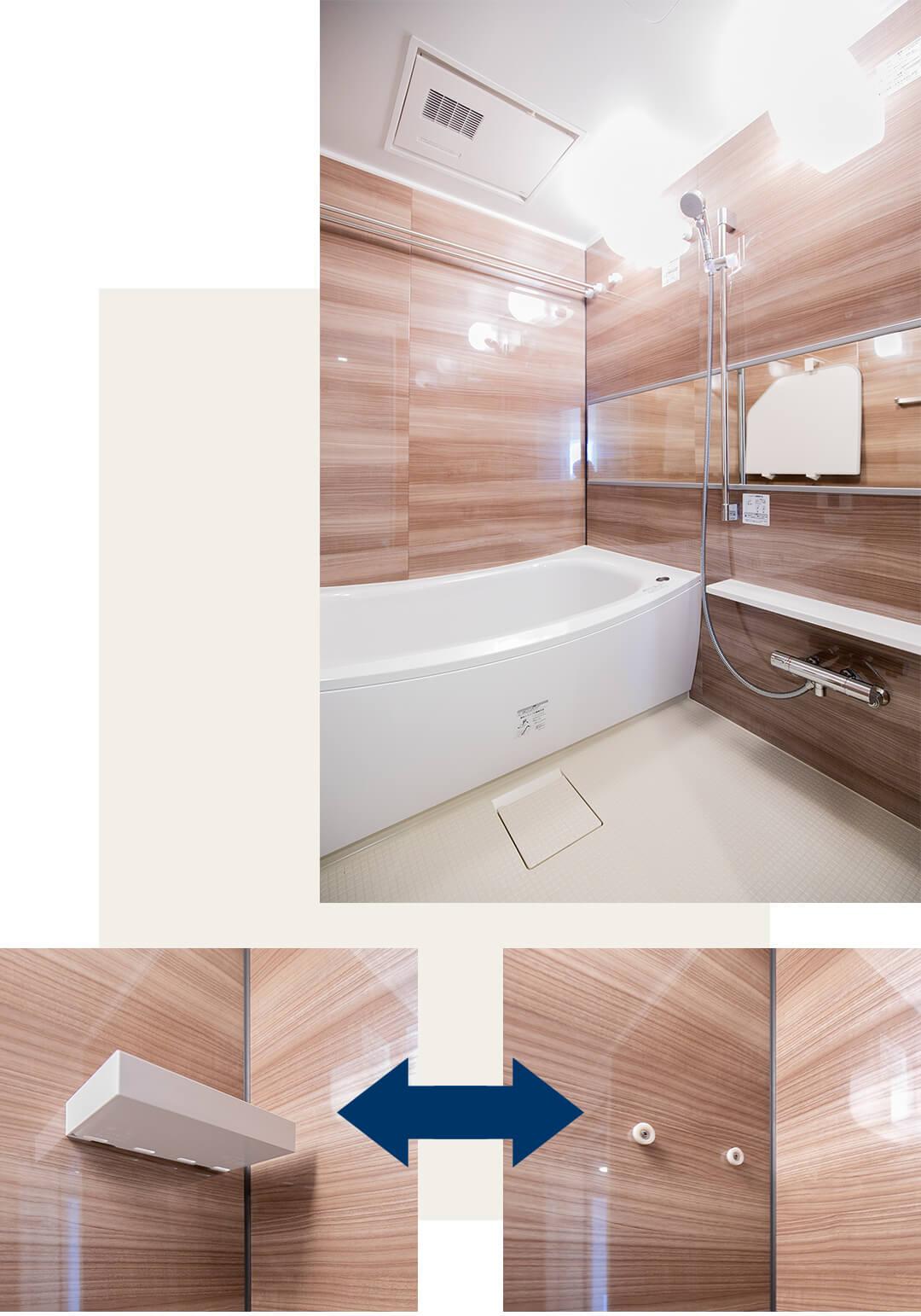 エンゼルハイム祖師谷大蔵の浴室
