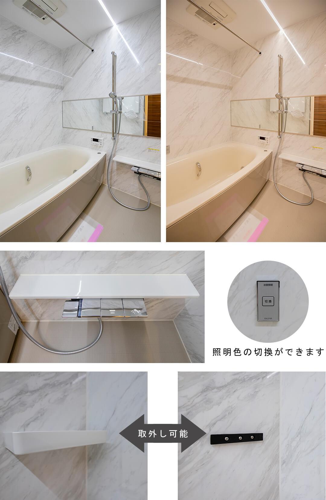 グランヴェール恵比寿の浴室