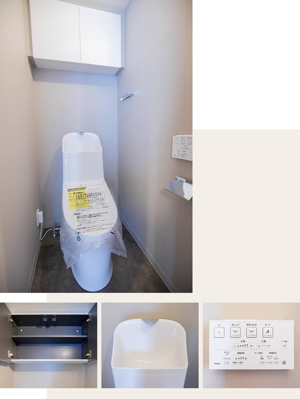 エンゼルハイム祖師谷大蔵のトイレ
