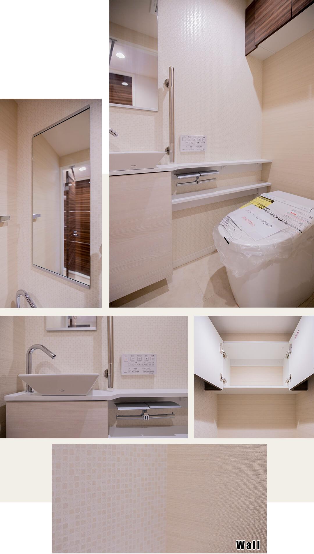 グランヴェール恵比寿のトイレ