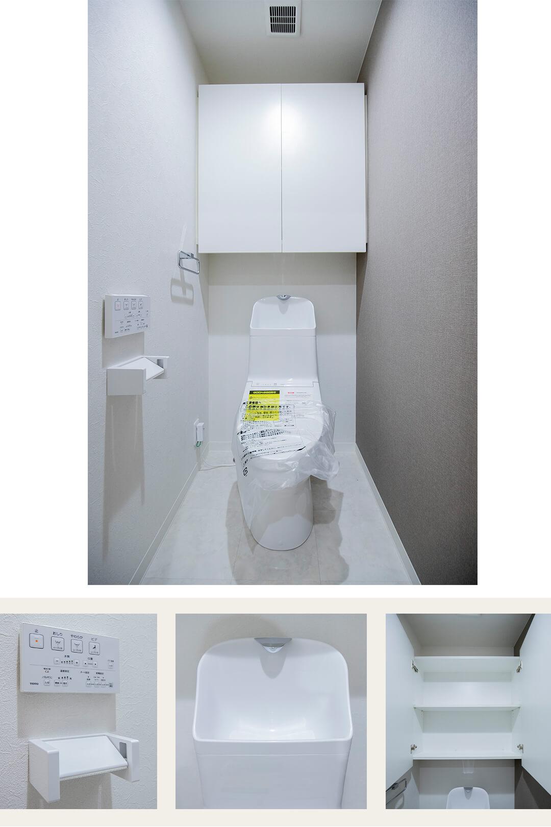 アクティス高田馬場四丁目のトイレ