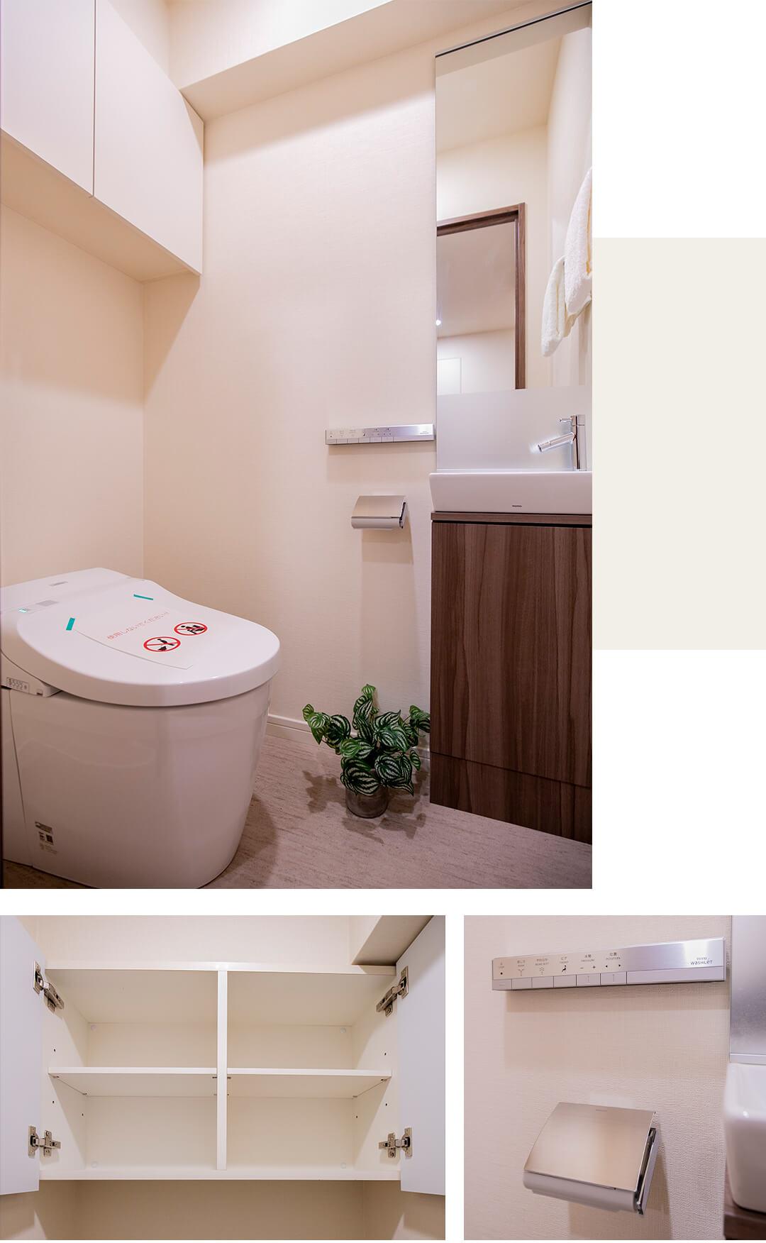 クレッセント目黒青葉台のトイレ