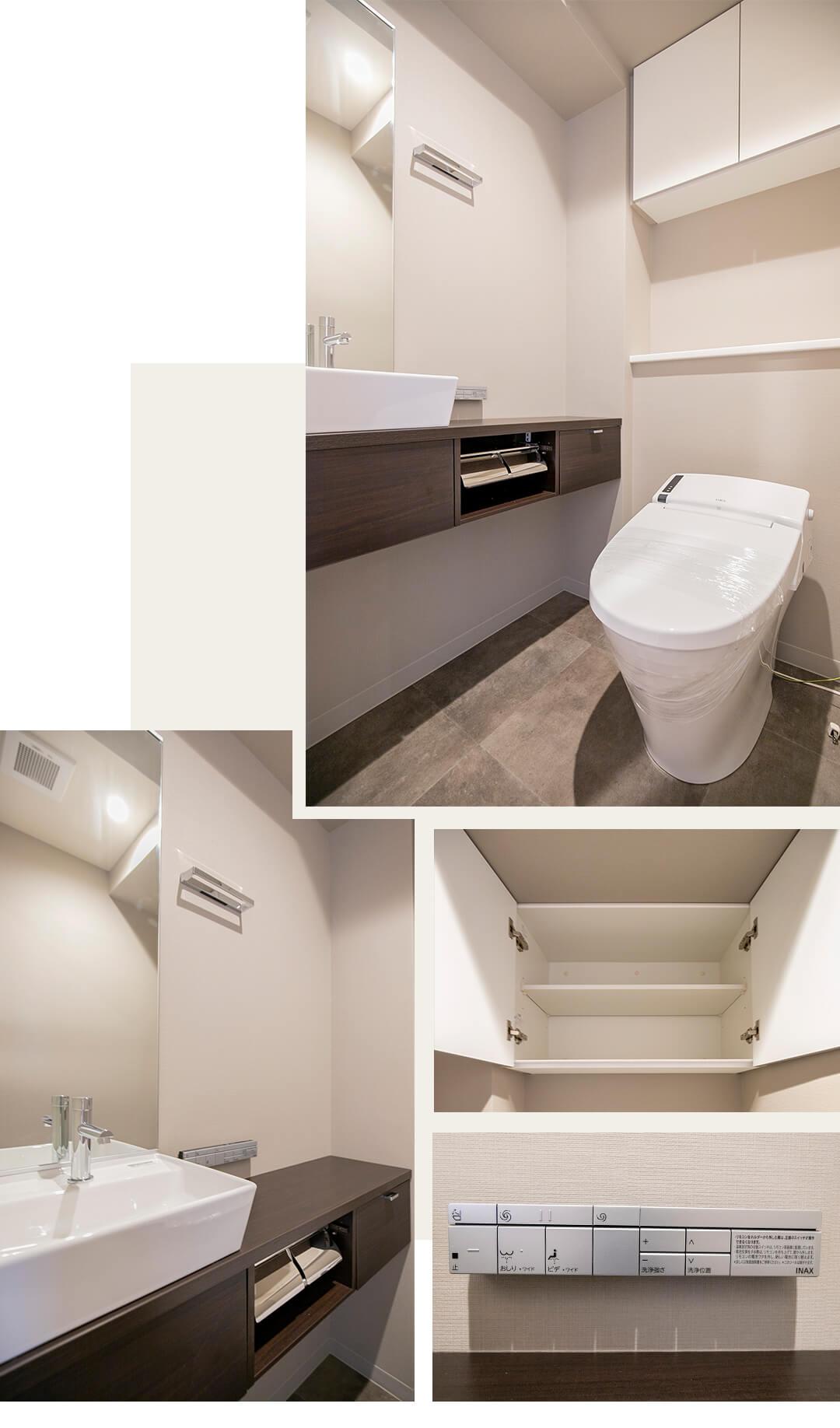 ファミールプランシェ松原のトイレ