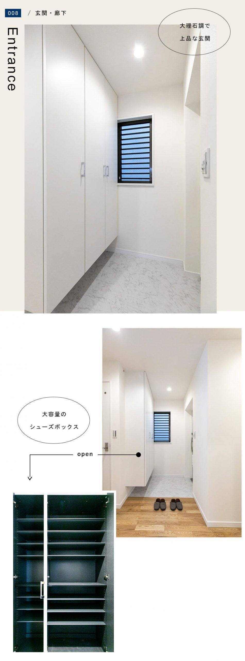 バームハイツ菊名参番館壱の玄関