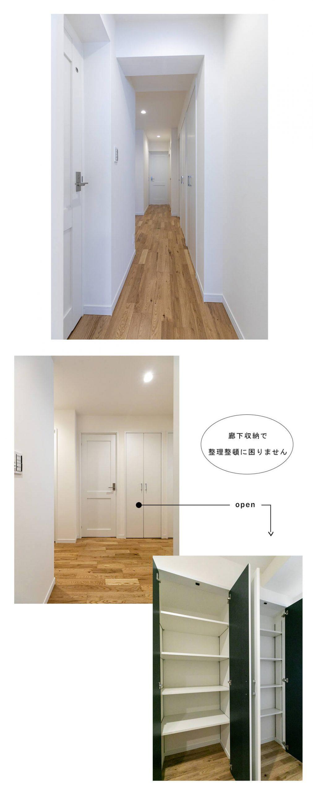 バームハイツ菊名参番館壱の廊下
