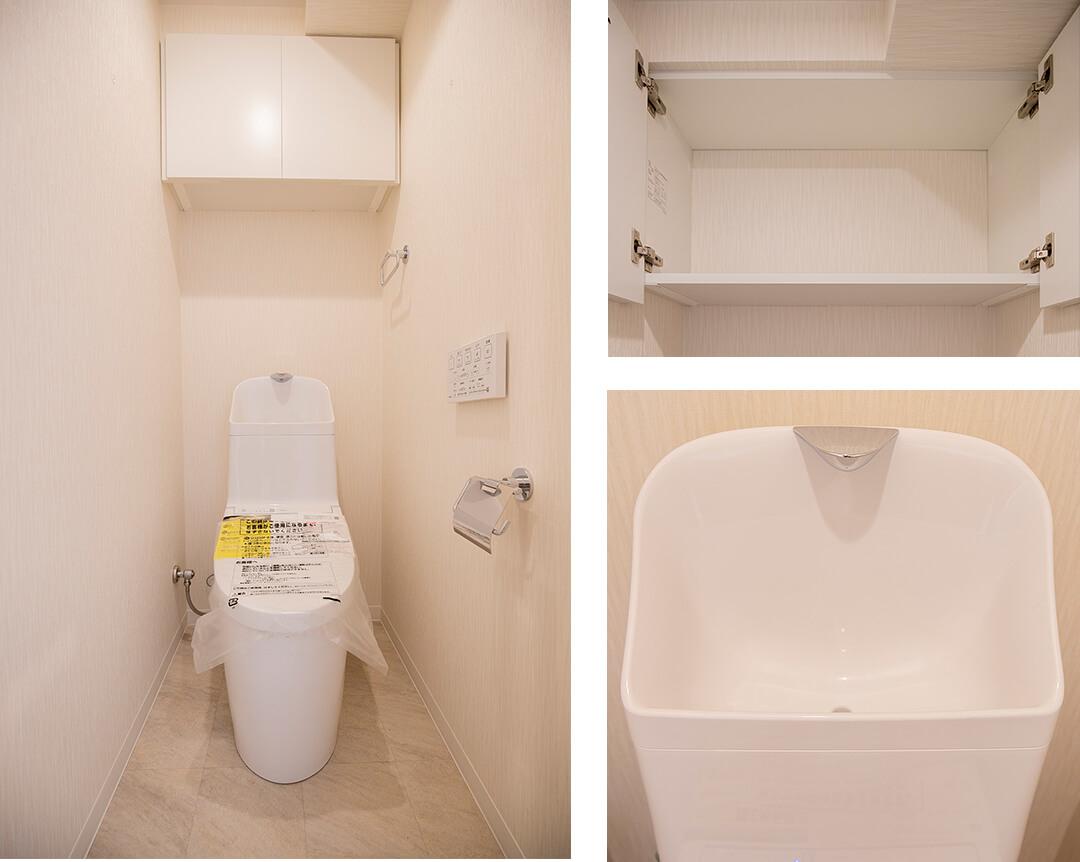 リブネスモア戸田公園206のトイレ