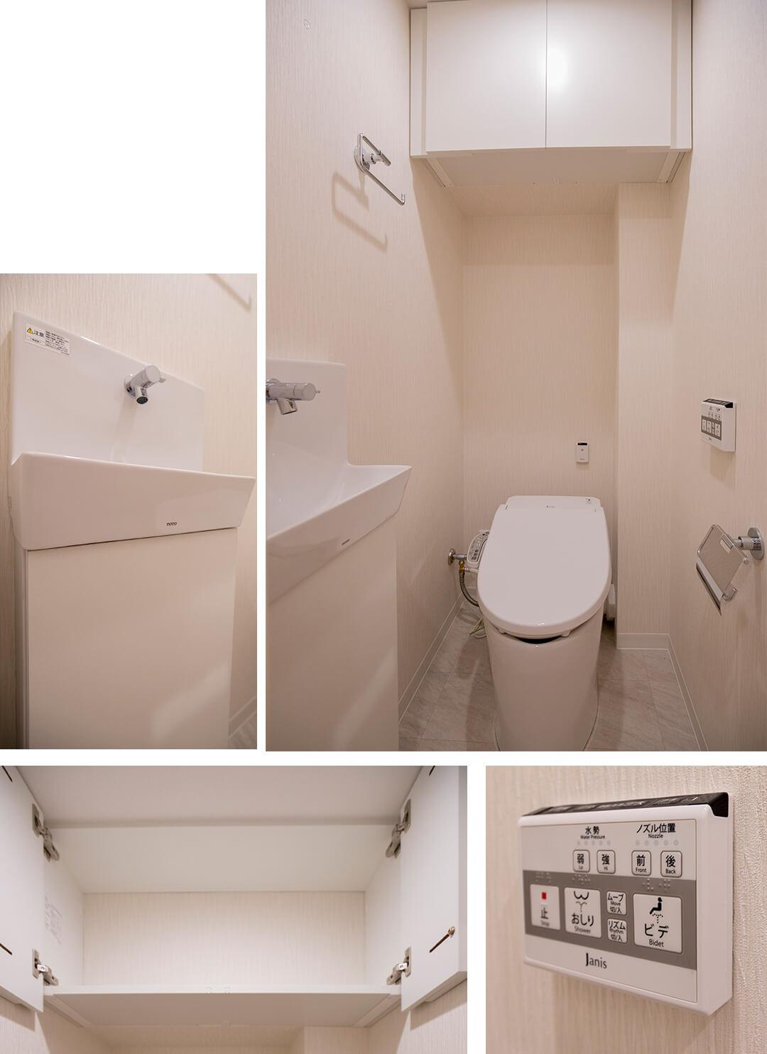 リブネスモア戸田公園303のトイレ