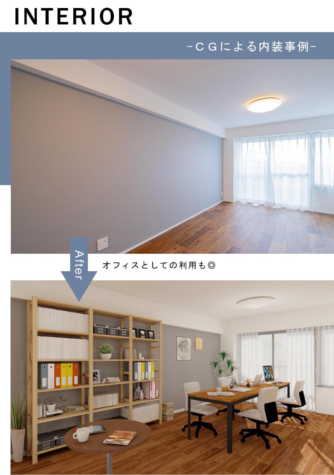 シャンボール北新宿のリビングダイニングの内装事例
