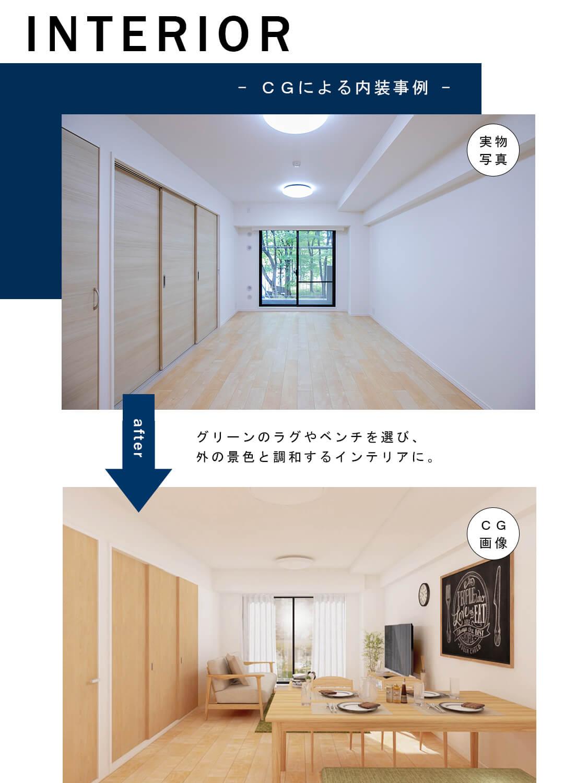 リブネスモア戸田公園206のリビングダイニングの内装事例