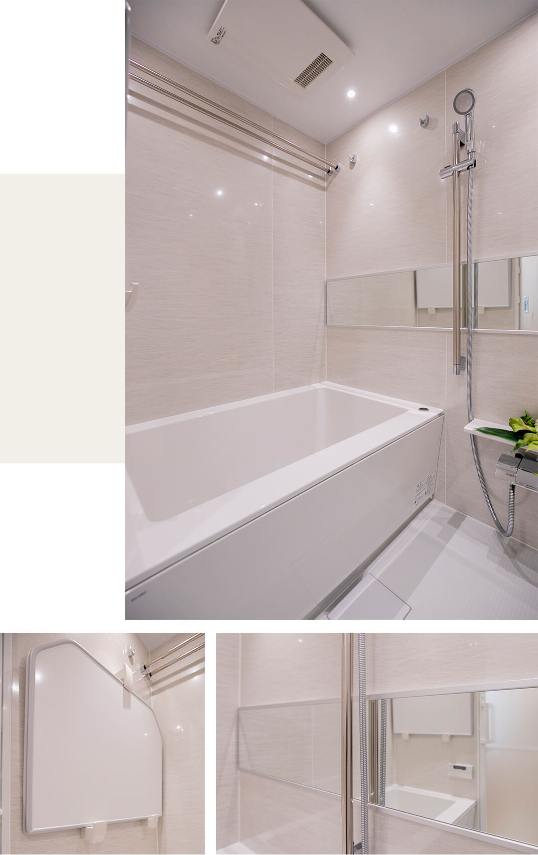 ガーデンホーム早稲田の浴室