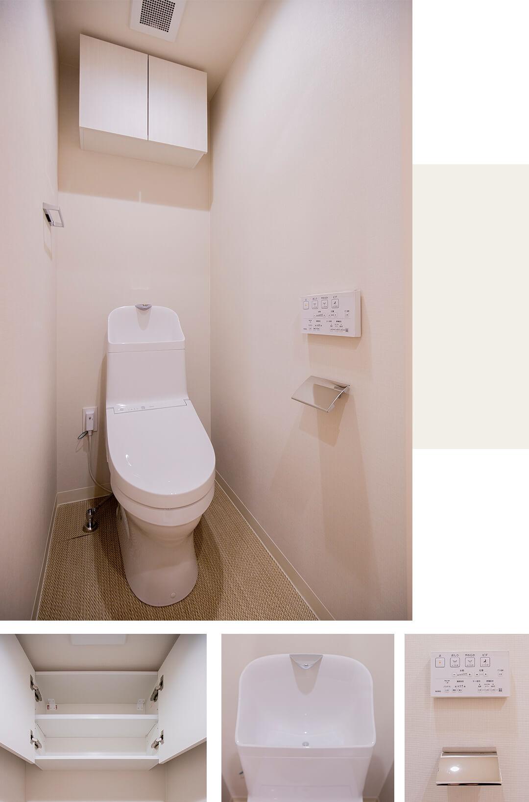 ガーデンホーム早稲田のトイレ